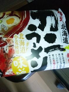 カニラーメン(味噌)1
