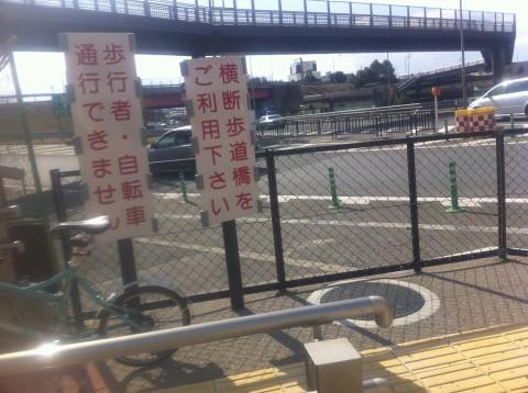 京都南インター
