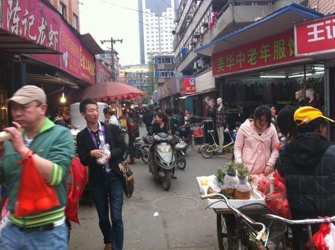 中国商店街